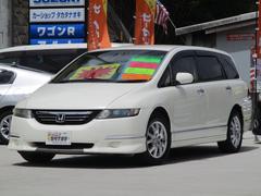 オデッセイL 電動格納3rdシート 100V電源 キーレス