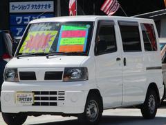 クリッパーバンDX 5MT車 純正オーディオ パワステ 集中ロック