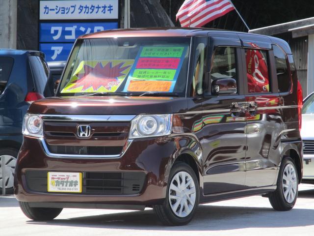 ホンダ G・L 現行モデル ナビ 地デジ ETC 新車