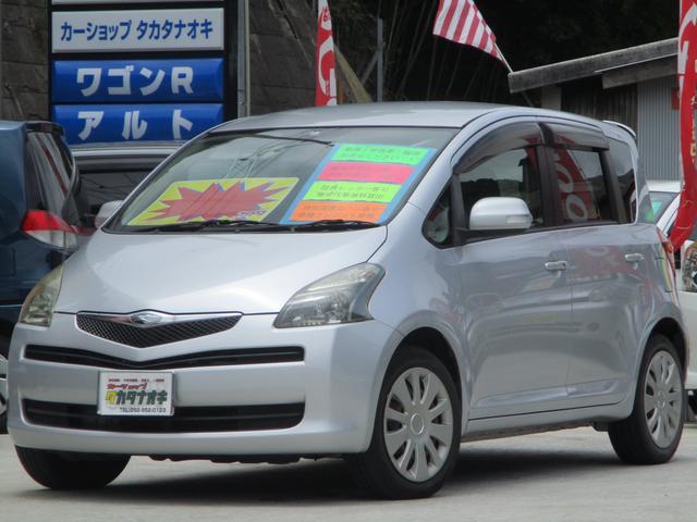トヨタ GL プッシュスタート ETC HID 整備点検記録簿