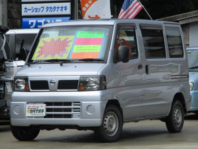 日産 SD 4WD マニュアル車 ワンオーナー 4人乗り