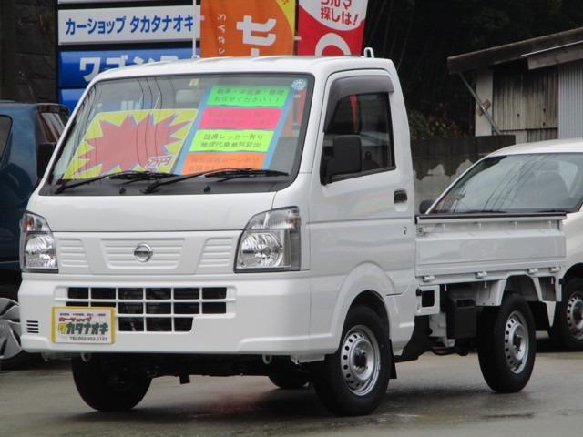 日産 DX オートマ車 メーカー保証 ご来店頂ける方限定