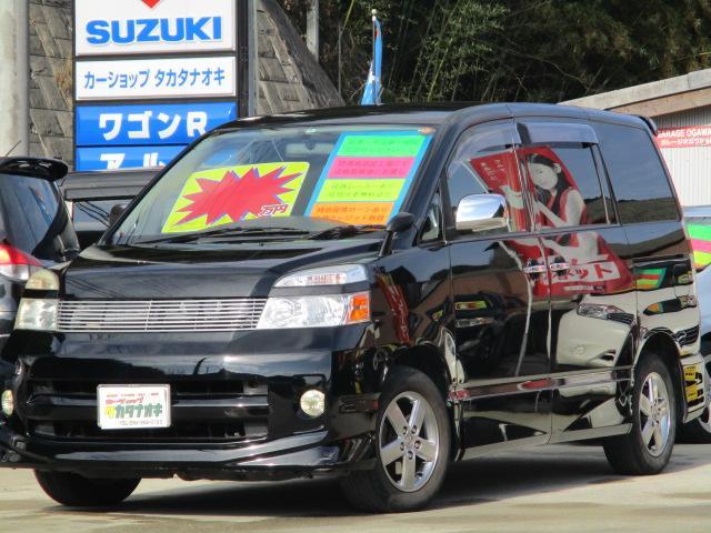 トヨタ Z 煌 革調シートカバー フォグ メッキミラー