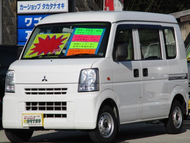 三菱 M 純正オーディオ 4人乗り オートマ車 記録簿