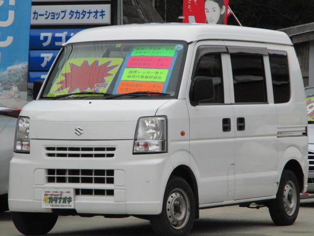スズキ PA 純正オーディオ ETC 4人乗 整備点検記録簿