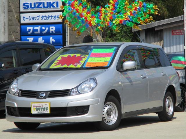 ADエキスパート(日産) GX 中古車画像