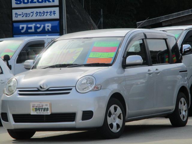 トヨタ Xリミテッド 社外SSDナビ 地デジ パワースライド