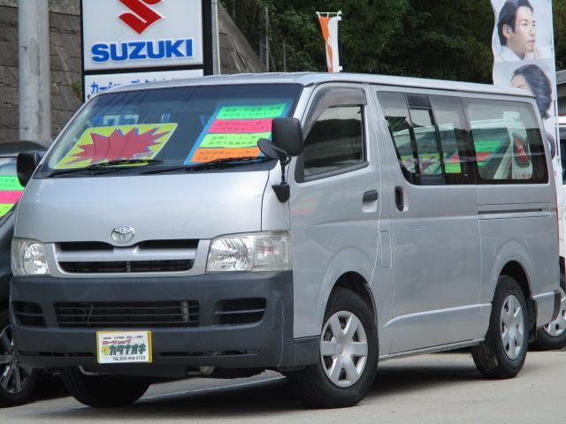 トヨタ ロングDX 6人乗り 集中ロック タイミングチェーン式