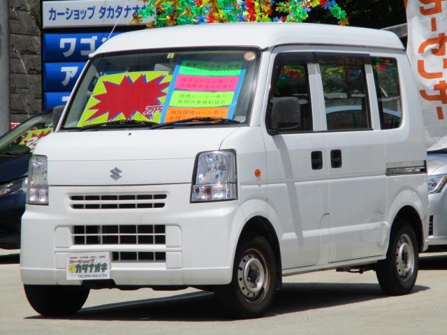 スズキ PA オートマ車 4人乗り 純正オーディオ 取説
