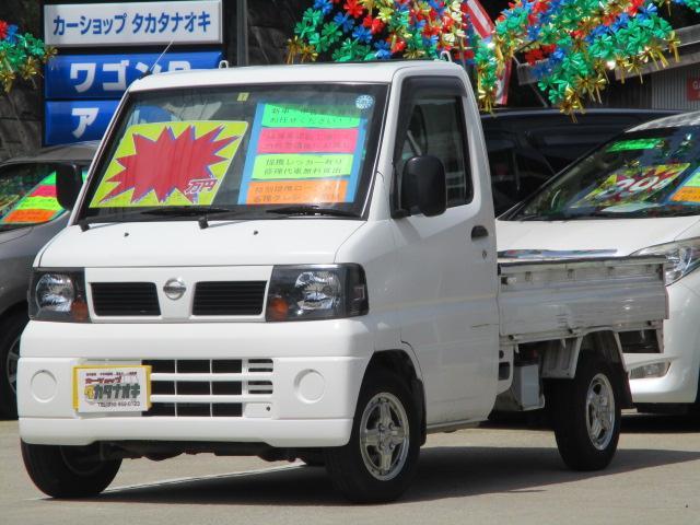 日産 後期モデル SD オートマ車 社外アルミ 三方開 パワステ