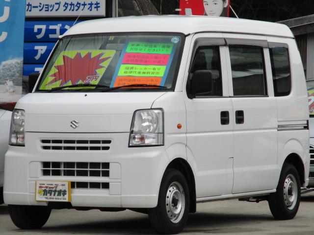スズキ PA 純正オーディオ 4人乗 MT車 整備点検記録簿