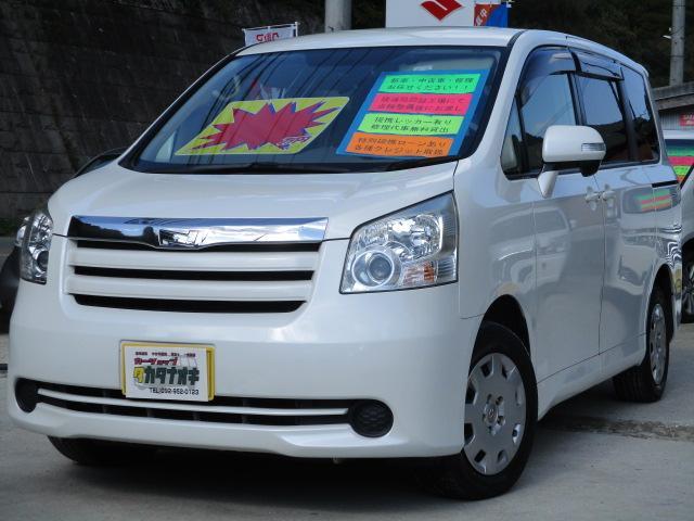 トヨタ X Lセレクション パワスラ プッシュスタート 8人乗り