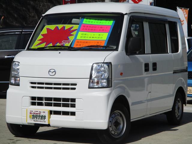 マツダ スクラム PC 純正オーディオ パワーウインドウ キーレス オートマ