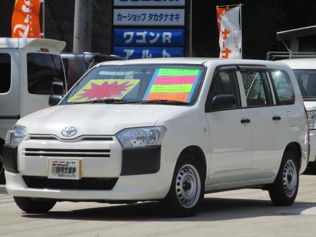 トヨタ UL ワンオーナー 整備点検記録簿 現行モデル