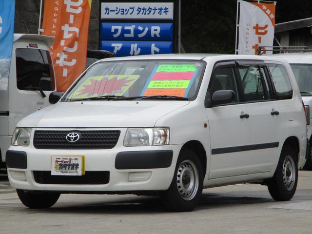 トヨタ UL ワンオーナー 整備点検記録簿 ETC