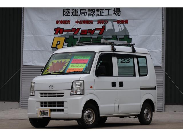 マツダ スクラム PA ハイルーフ 4人乗り MT車 タイミングチェーン式