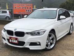 BMW320iツーリング Mスポーツ ユーザー買取車 純正ナビ