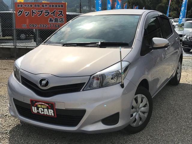 トヨタ F スマイルエディション ワンオーナー ユーザー買取車