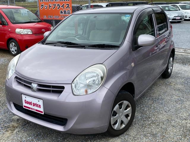 トヨタ X ユルリ ユーザー買取 純正メモリーナビ・ワンセグ