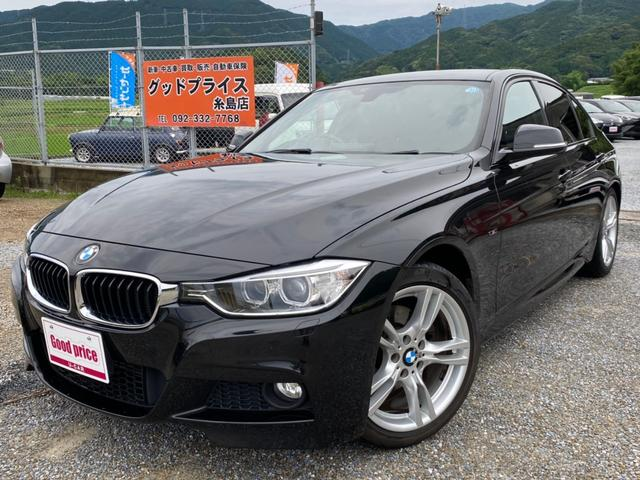 BMW 3シリーズ 320d BP Mスポーツ HDDナビ・バックモニター