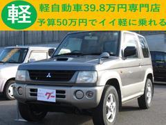 パジェロミニV 純正15AW 背面タイヤ キーレス セレクト4WD