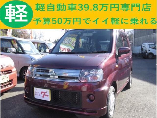 三菱 M CD ETC キーレス ライトレベル調節 エアコン