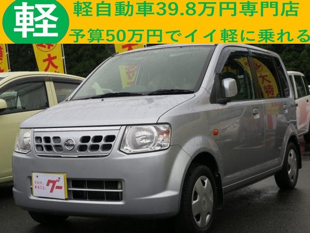 日産 S CD キーレス 電動格納ミラー ライトレベル調節