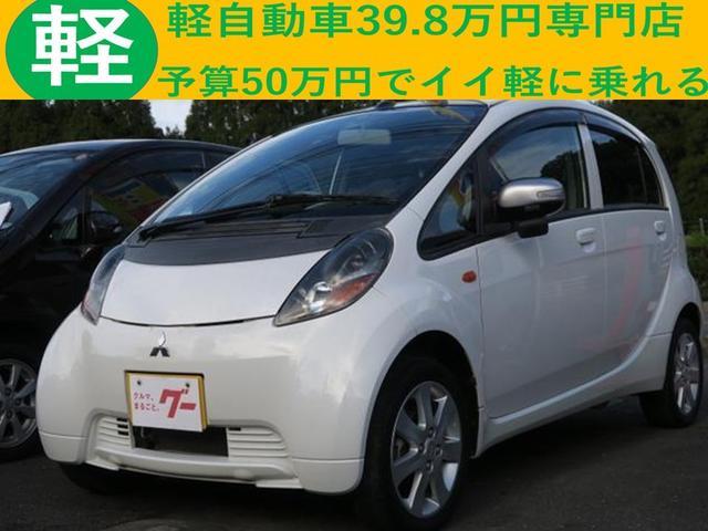 三菱 L HDDナビ オートエアコン キーレス 純正15AW