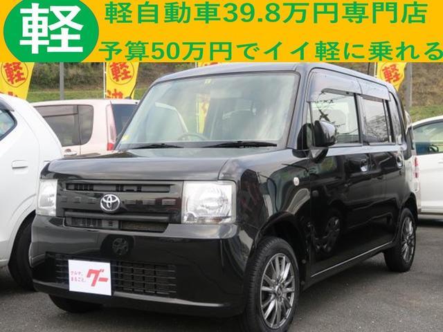 トヨタ X オートエアコン スマートキー CD 社外14AW