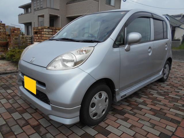 「ホンダ」「ライフ」「コンパクトカー」「佐賀県」の中古車