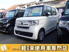N BOXG・Lホンダセンシング 届出済未使用車 盗難防止システム