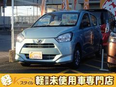 ミライースL 新車未登録 盗難防止システム