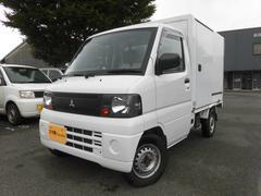 ミニキャブトラック1年保証 冷蔵冷凍車−5℃