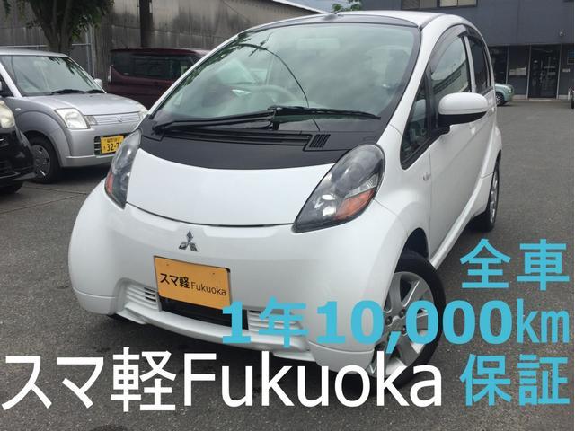 アイ(三菱) LX 中古車画像