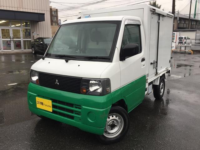 三菱 -5℃冷凍車 AT 1年無料保証付き