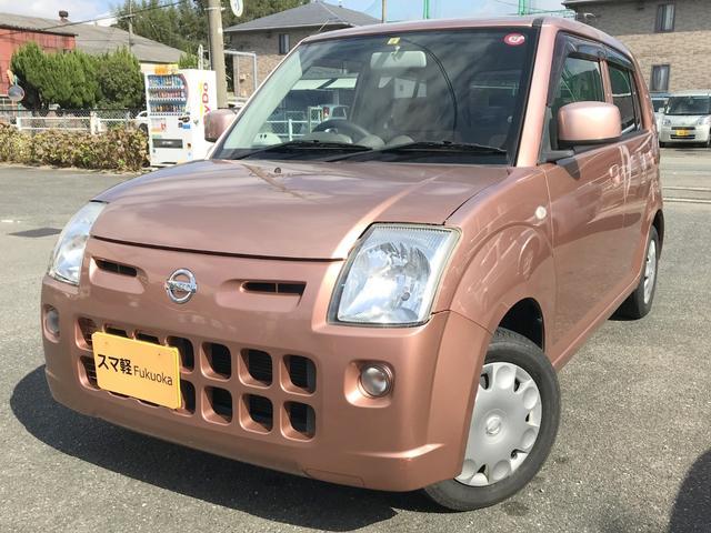日産 ピノ S 1年無料保証 禁煙車 (検3.2)