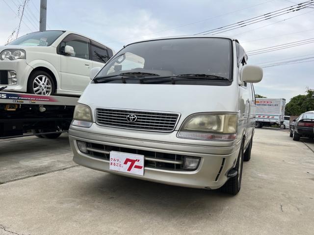 トヨタ ハイエースワゴン リビングサルーンEX ディーゼルターボ ローダウン