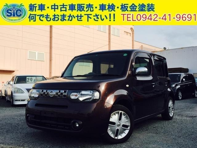 日産 15X Vセレクション フルセグTV バックカメラ 純正ナビ