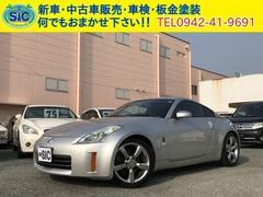 フェアレディZバージョンT 黒革シート ETC 純正AW シートヒーター
