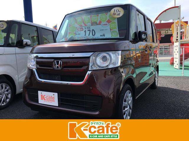 ホンダ G・EX 届出済未使用車