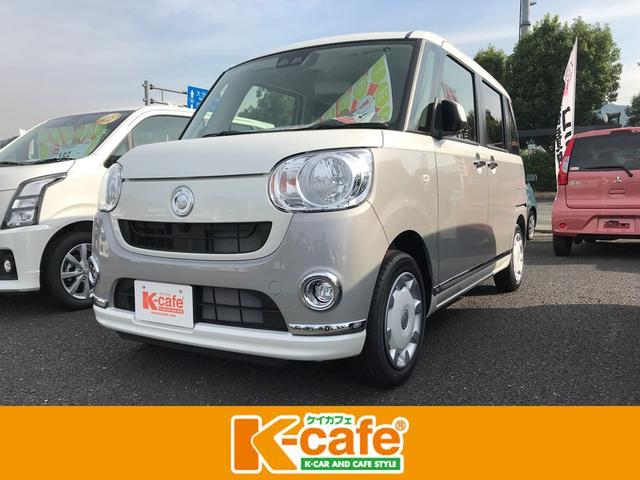 ダイハツ Xリミテッドメイクアップ SAIII 届出済未使用車
