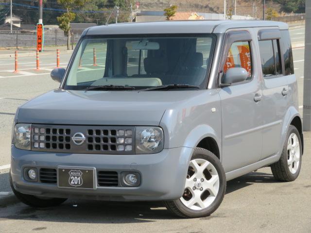 日産 EX パ-トタイム4WD オ-トAC 純正EGスタ-タ-