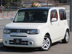 キューブ15G タイヤ4本新品 タイミングチェーン H30自動車税込