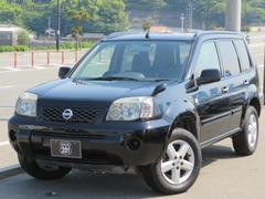 エクストレイルX タイミングチェ−ン H30自動車税込 カプロンシ−ト