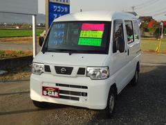 NV100クリッパーバンDX ハイルーフ オートマ車 2WD