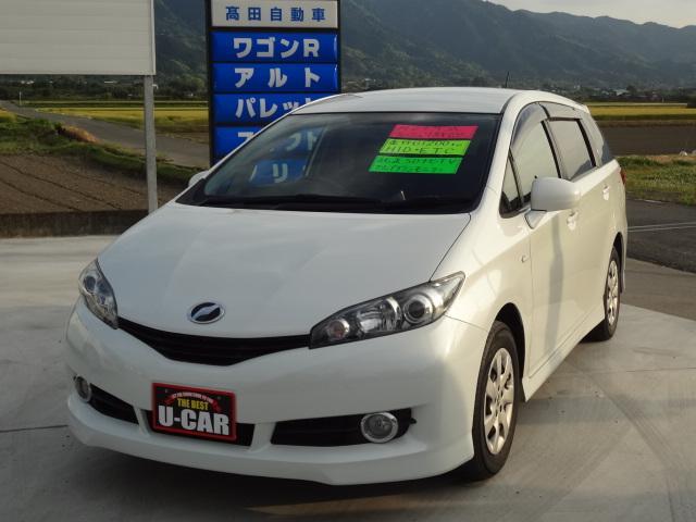 トヨタ 1.8X HIDセレクション 純正SDナビ バックカメラ