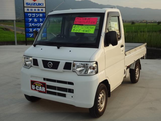 日産 DX 4WD オートマ車 エアコン パワステ