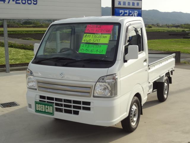 スズキ キャリイトラック KCスペシャル エアコン パワステ パワーウインドー 4WD 5MT キーレス