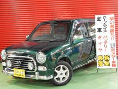 ミラジーノミニライトスペシャルターボ 4WD 5速MT タイベル交換済