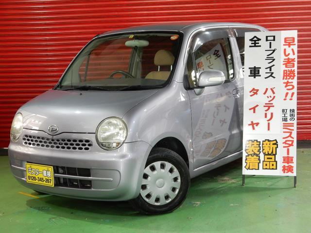 ダイハツ X タイヤ・バッテリー新品交換 純正CD パワステ